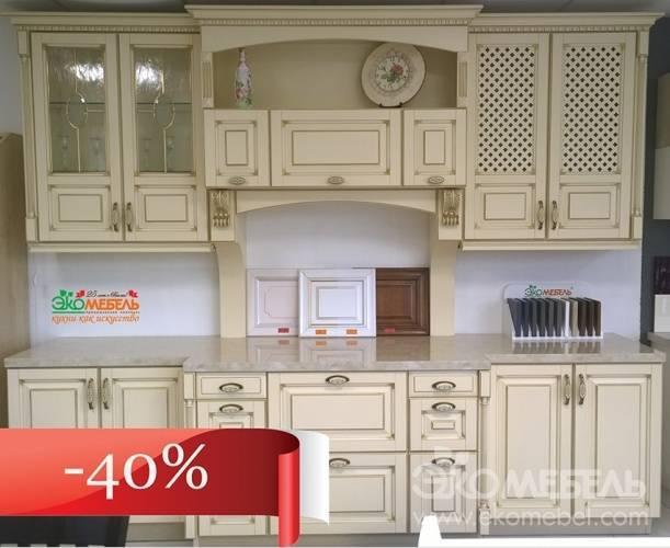 Стильные кухни продажа выставочного образца