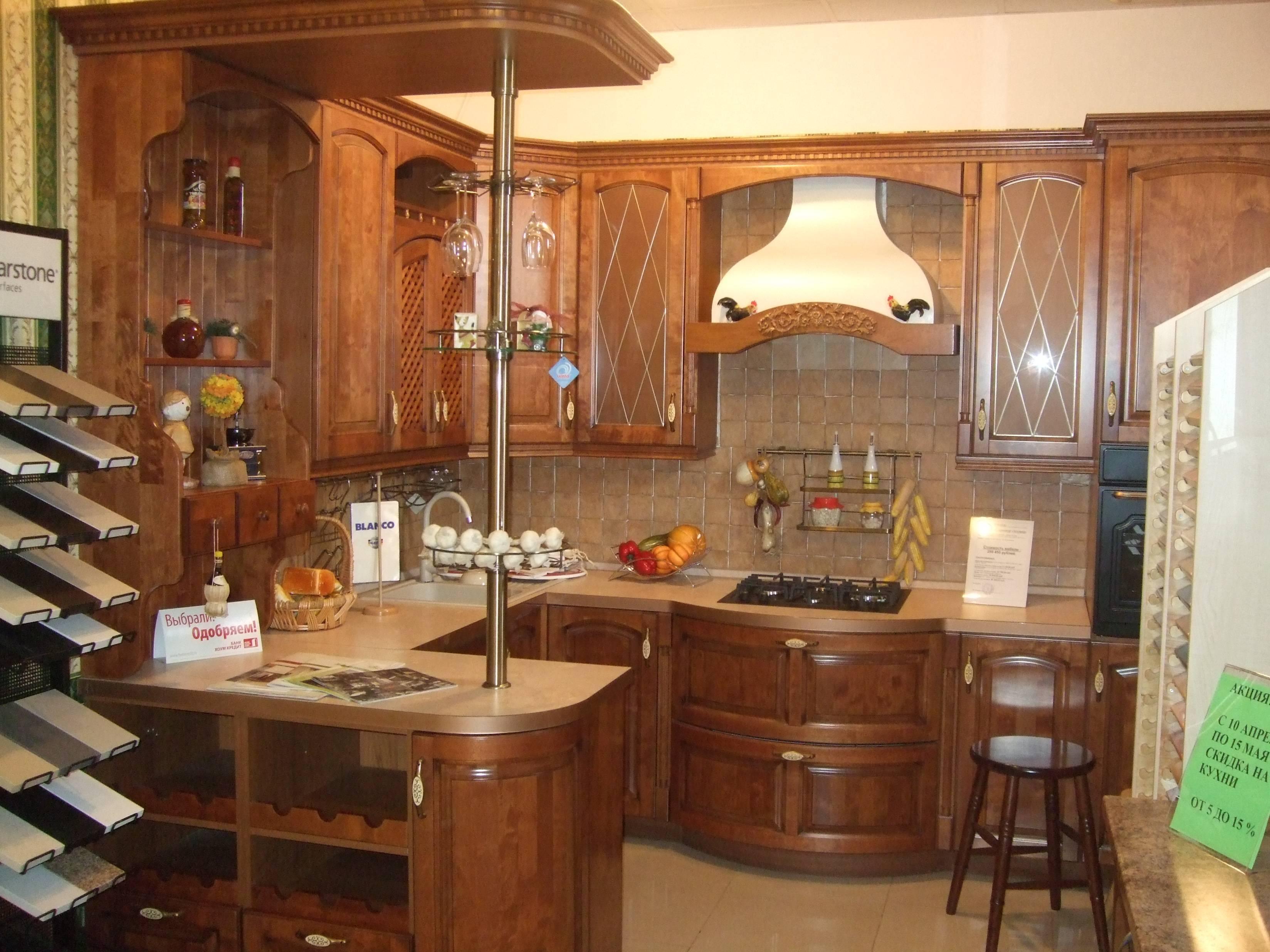 кухня выставочный образец распродажа киев