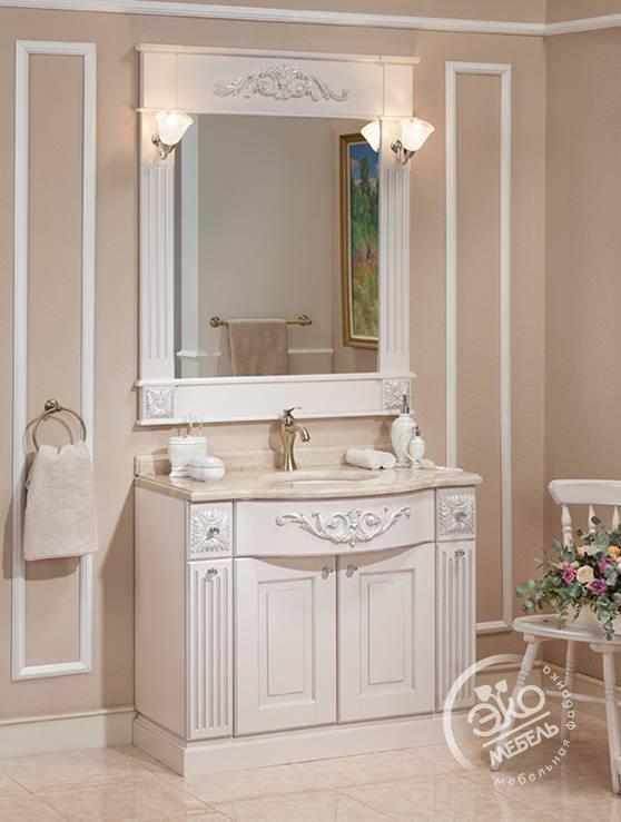 Дизайнерская мебель для ванной комнаты — купить мебель в ванную ... | 739x558